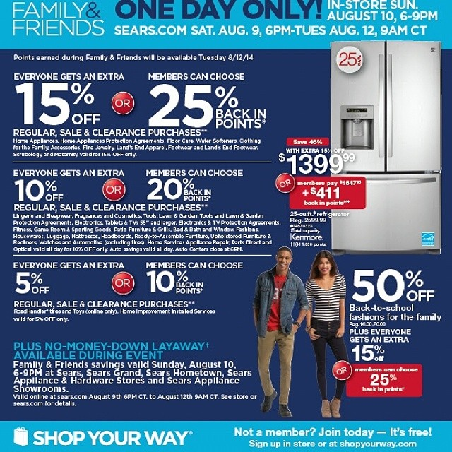 @sears is having a Friends and Family sale online (8/9 at 6pm cst to 8/12 at 9am cst) or in stores tomorrow 8/10 from 6-9pm. #backtoyou #ad Get all your Back to School shopping done in one place for less!